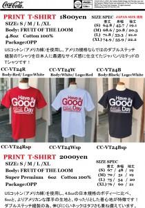 COKE T-SHIRT CC-VT24