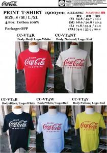 COKE T-SHIRT CC-VT4