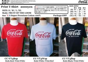 COKE T-SHIRT CC-VT4sp