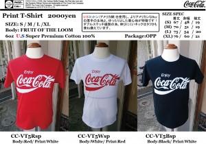 COKE T-SHIRT CC-VT5sp