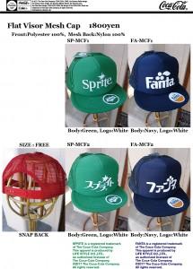 DRINK CAP