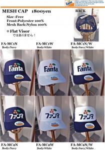 FANTA CAP