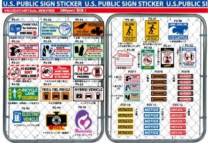US PUBBLIC SIGN STICKER2