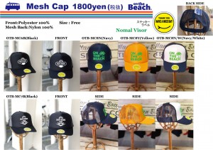 OTB-MESH-CAP2