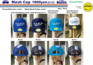 OTB-MESH-CAP3