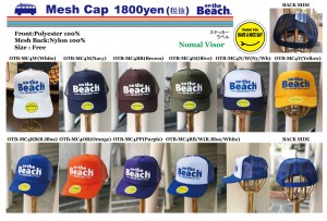 OTB-MESH-CAP