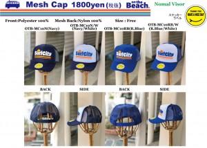 OTB-MESH-CAP4