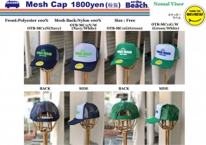OTB-MESH-CAP5
