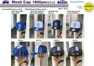 OTB-MESH-CAP6