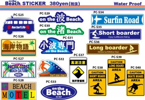 on the beach sticker3