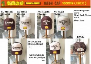 南国珈琲-MESH-CAP