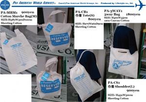 PA BAG1