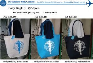 PA EASY BAG-L