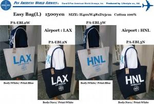 PA EASY BAG-L2-L3