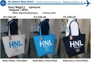 PA EASY BAG-L3