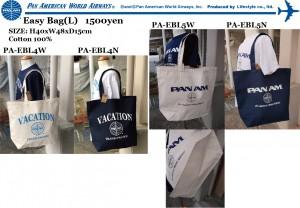 PA EASY BAG-L4-L5