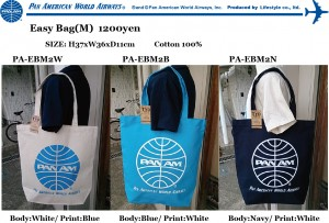 PA EASY BAG-M