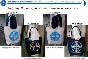 PA EASY BAG-M1-M2