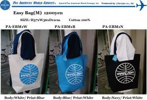 PA EASY BAG-M1