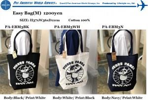 PA EASY BAG-M3