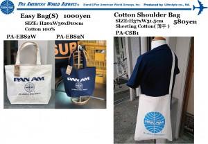 PA EASY BAG S & Shoulder