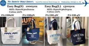 PA EASY BAG S&L
