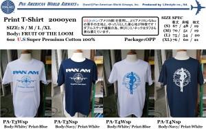 PA T-SHIRT2