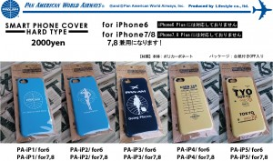 PA iPhone CASE