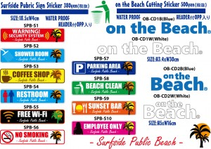 surfside-pubric-sign-sticker-catalog