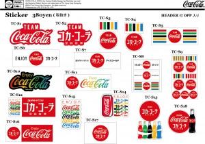 Team Coca-Cola STICKER