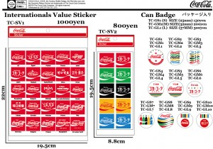 Team Coca-Cola STICKER-BADGE