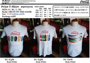 Team Coca-Cola T-SHIRT2